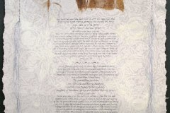 Ketubah - Alan & Nancy | Gum Arabic prints & needlework on Decorative Paper | 24 x 38